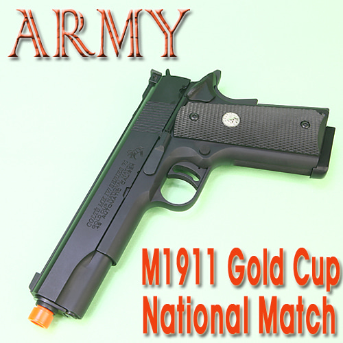 Army Gold Cup National Match