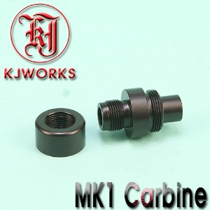 MK1- Carbine Silence Adapter