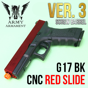 Army G17 Red Slide / Ver.3