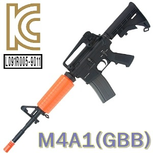 M4 GBB (Full Metal)