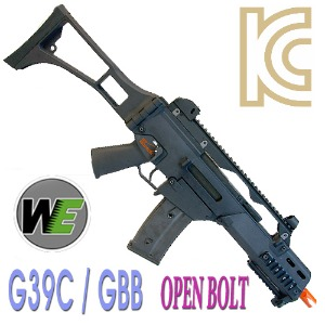 G39C / GBB Open Bolt