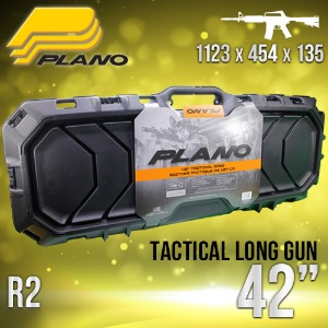 "Tactical Long Gun Case 42"" / R2"