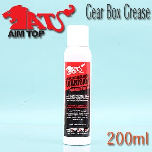 Gear Box Spray Grease