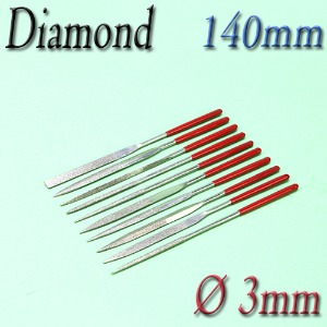 Diamond Files Set / 140mm