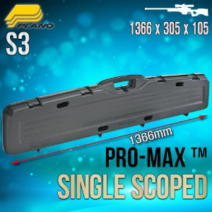 PRO-MAX™ Single Scoped Case / S3