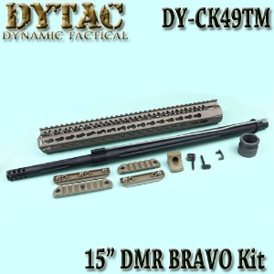 "15"" DMR BRAVO Convertion Kit / TAN"