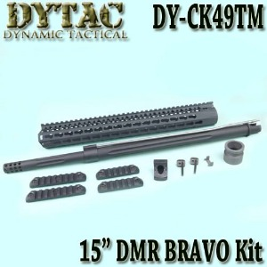 "15"" DMR BRAVO Convertion Kit / Black"
