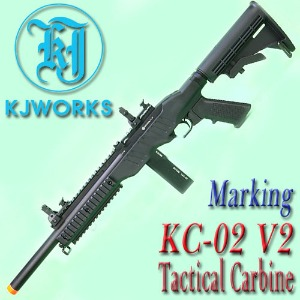 KC-02 V2 / Tactical Carbine (Marking)