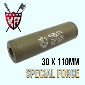 LW Silencer / Special Force - DE