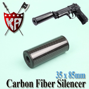 Carbon Fiber Silencer / 35 x 85mm