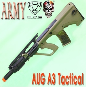 Steyr AUG A3 Tactical RIS Model(TAN)