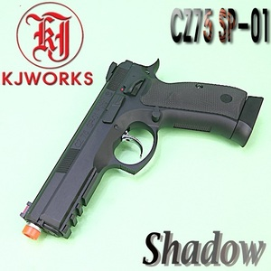 CZ-75 SP-01 Shadow