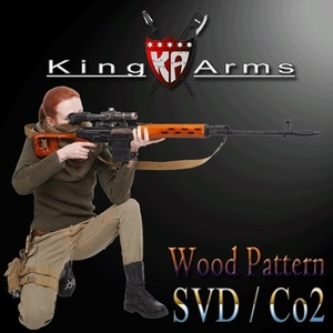 KA SVD Wood Pattern / CO2