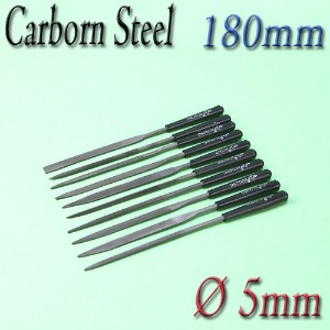 Carborn Steel File Set / 180mm