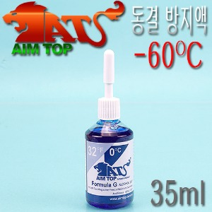 Anti-Frozen Fluid / 35ml