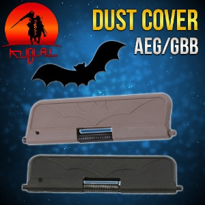 SI Ultimate Dust Cover / Bat