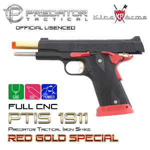 Predator Tactical Iron Shrike 1911 Red&Gold Special